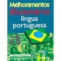 Melhoramentos - Dicionário Escolar da Língua portuguesa