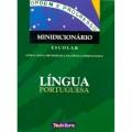 Minidicionario Escolar - Lingua Portuguesa